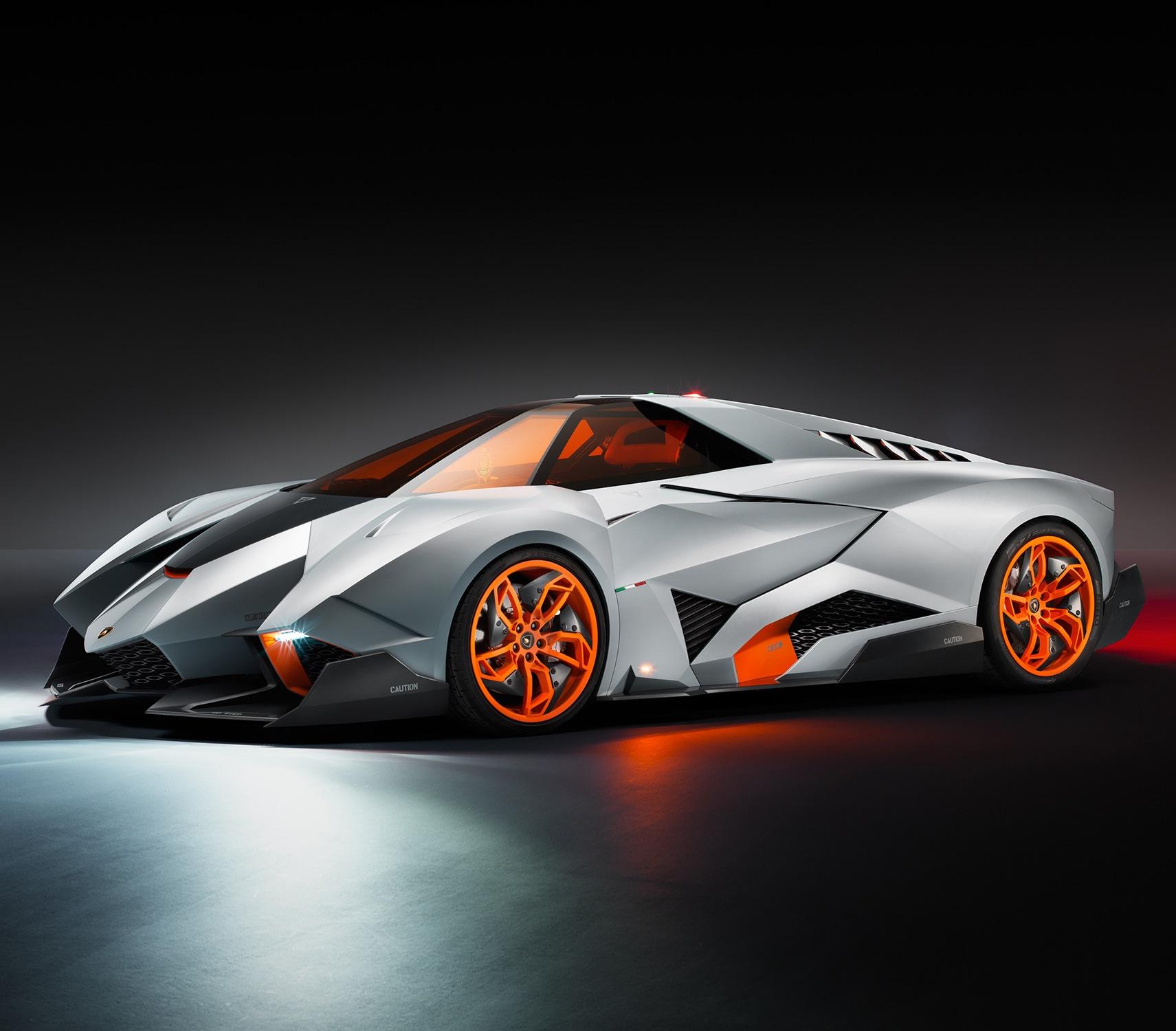 Lamborghini's Egoista Concept Car